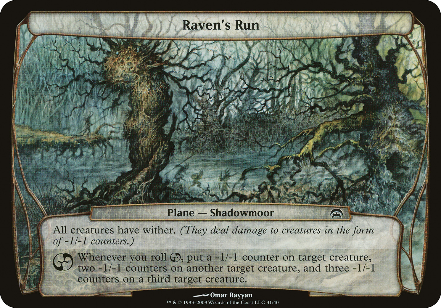 Raven's Run Magic The Gathering: How To Build A Prerelease Deck